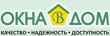 Фирма Окна в дом
