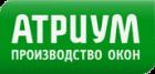 Фирма Атриум