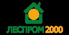 Фирма Леспром-2000