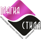 Фирма Магия Стиля