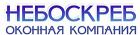 Фирма Небоскреб, оконная компания