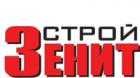 Фирма Зенитстрой